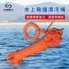 救生漂浮绳