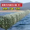 WX-SNZD600型速凝折叠式防汛抗洪挡水坝(墙)