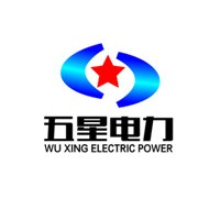 河北五星电力设备公司