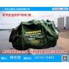 河北五星WX-SN型多功能堤坝安全防护排(软体排)