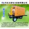 河北五星移动式泵车_拖挂式泵车厂家_移动式泵站介绍