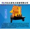 城市防台移动式泵车_拖挂式泵车_应急排水移动泵车产品优势