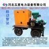 移动式泵站_拖挂式泵站_移动式泵组根据类型