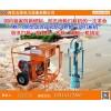 专业生产防汛气动打桩机的厂家【河北五星防汛打桩机】_打桩机