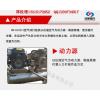 防汛气动打桩机【国家专利防汛打桩机】A4打桩机生产厂家