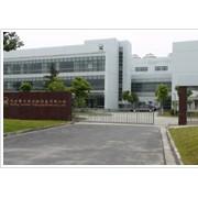 北京雅士林实验设备有限公司