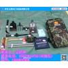 山东便携式防汛工具包图片_防汛应急救援包价格_防汛救灾工具包