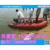河北橡皮艇买卖价格-军用橡皮艇价格_优质军用橡皮艇