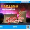 黑龙江百年一遇洪水用五星的吸水膨胀袋厂家品质保证