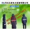 石家庄防汛雨衣专业厂家高品质雨衣找五星小郑定做
