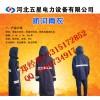 郑州想买防汛雨衣哪家更专业?五星防汛雨衣优质面料雨衣供应