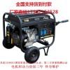 东莞8kw三相汽油发电机组萨登DS8000E3