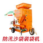深圳市金画王技术有限公司