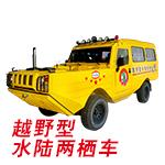 安徽省阜阳市兴华机械装配有限公司
