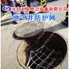 城市管网,窨井加装防坠网,自来水井防坠网