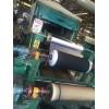 绝缘橡胶垫厂家 生产制作 黑色绝缘橡胶垫