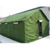 防汛应急救援帐篷